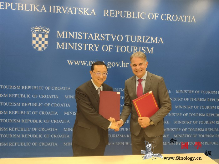 中克两国旅游部门签署《中华人民共和国_克罗地亚-加里-合作-文化-