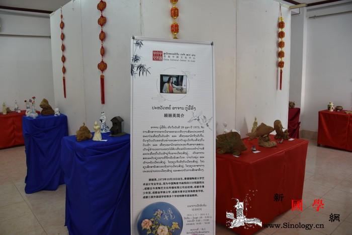 中老联办中国陶艺、钢琴培训班圆满结束_老挝-培训班-陶艺-文化中心-