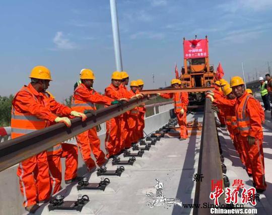 京雄城际铁路(北京段)正式铺轨7月试_铺轨-北京-机车-