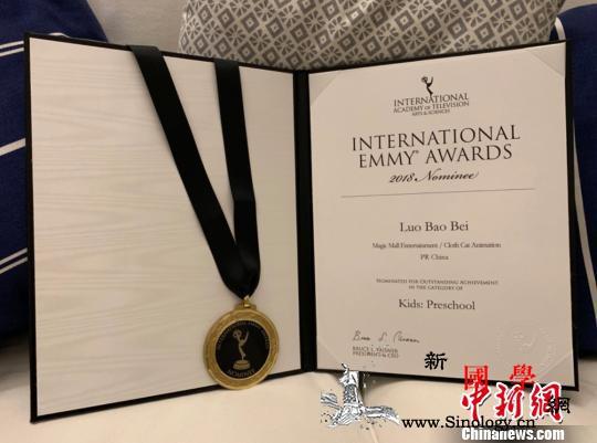 中国原创动画亮相法国戛纳获国际艾美_艾美奖-儿童-宝贝-动画-