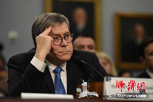 """美司法部将于本月18日公布穆勒""""通俄_穆勒-美国国会-司法部长-"""