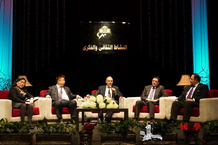 中埃文化对话沙龙在开罗歌剧院举办_开罗-埃及-歌剧院-马勒-