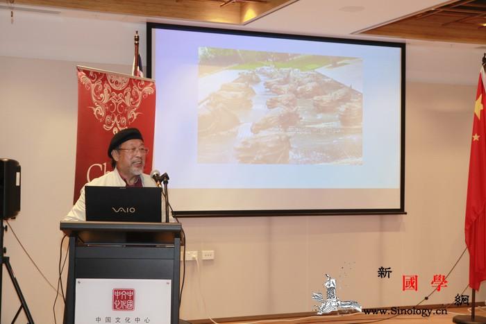 《另类的当代艺术》讲座在悉尼中国文化_悉尼-苏俄-文化中心-讲座-