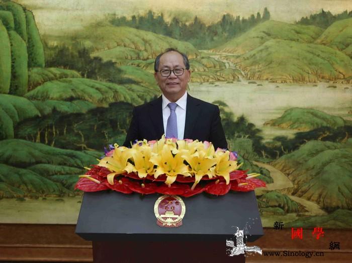 中国驻墨西哥大使举行离任招待会_墨西哥-夫妇-关系-离任-