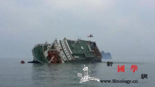 天灾还是人祸?世越号船难五周年人们_船体-遇难者-沉船-