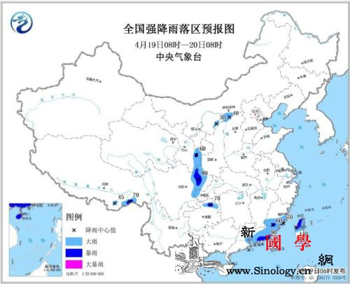 暴雨蓝色预警发布:江西福建等地部分地_等地-暴雨-排涝-