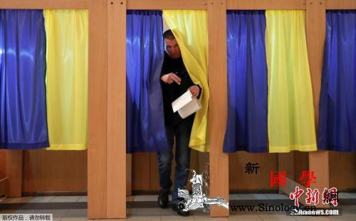 乌克兰大选展开第二轮角逐你需要知道的_基辅-波罗-乌克兰-