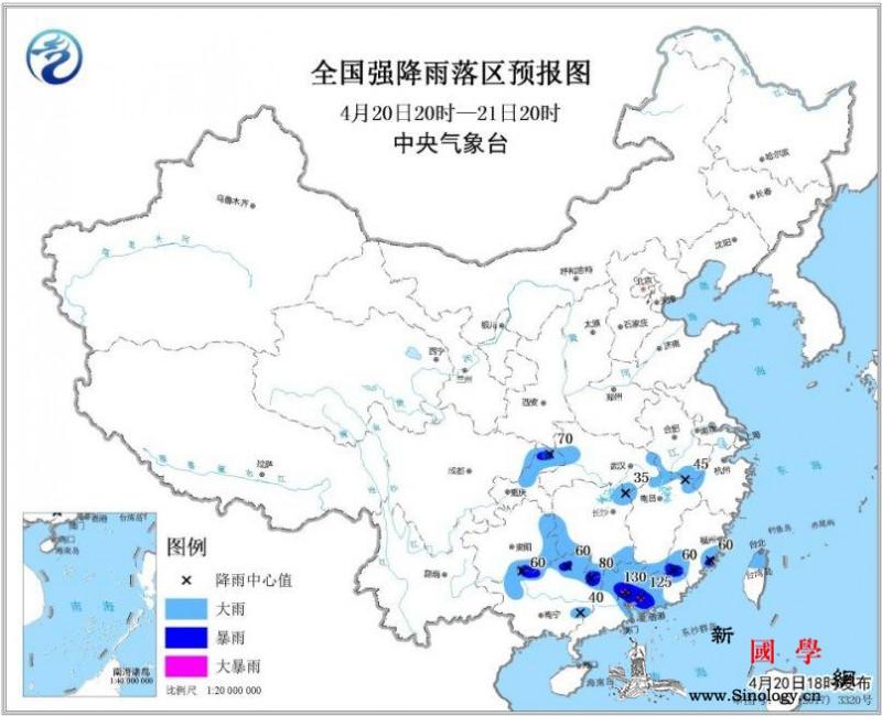 华南江南等地有强降雨和强对流黄海海域_江南-广西-等地-