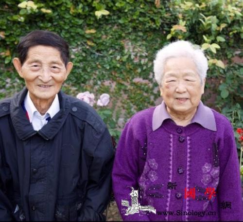 鹣鲽情深:二战飞虎队华裔老兵与爱妻相_世界日报-香港-美国-