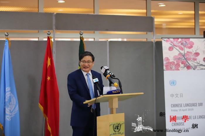 中国驻非盟使团与联合国非经委联合举办_中非-联合国-亚的斯亚贝巴-哈达-