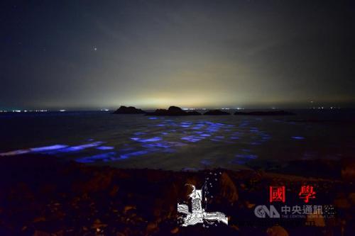 """惊艳!台湾马祖蓝眼泪与方块海相会现""""_海相-马祖-连江-"""