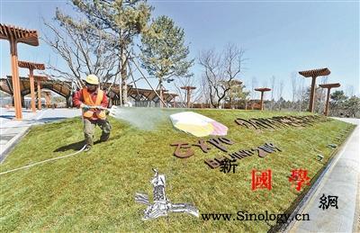 北京世园会建设布展已全面完成国际参展_永宁-布展-园区-