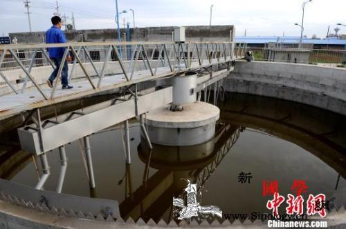 四部门:符合条件的污染防治企业减按1_污水处理-防治-污染-