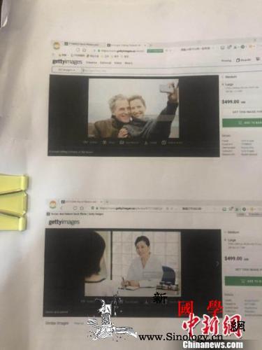 """视觉中国败诉:二审法庭不支持""""虚构权_视觉-图片-公司-"""