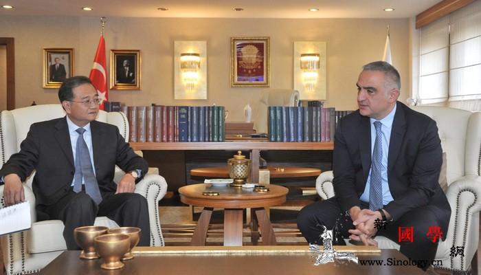 中国驻土耳其大使会见土耳其文化和旅游_土耳其-会见-合作-文化-
