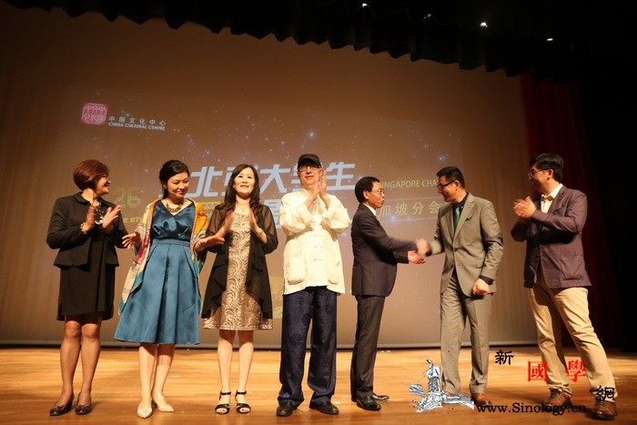 北京大学生电影节新加坡分会场盛典举行_电影节-盛典-北京-玛利亚-