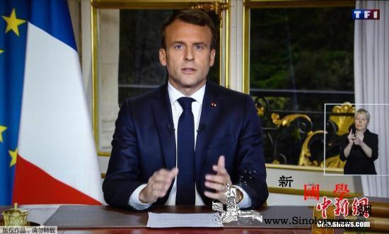 """承诺减税并为言论道歉马克龙回应""""黄背_减税-法国-背心-"""