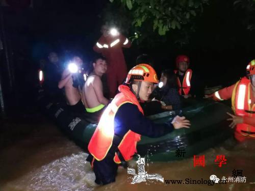 湖南永州暴雨致城区内涝消防紧急疏散群_冷水滩-永州市-指战员-