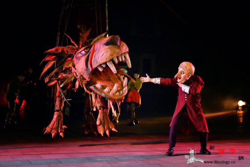 中波联合制作的木偶马戏《塔拉蹦吧》5_波兰-马戏-山东-木偶-