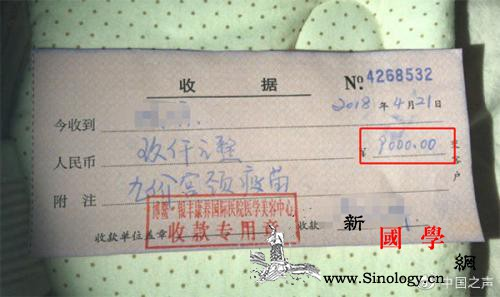 海南接种假宫颈癌疫苗医院仍在营业处罚_博鳌-宫颈癌-海南-