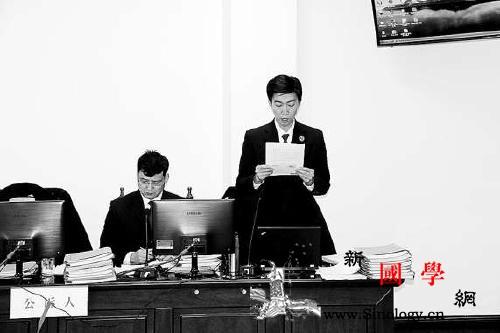 副厅级干部贪污公款800余万元30年_海阳市-收受-设备有限公司-