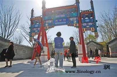 北京世园会迎首个客流高峰京礼高速世园_北京市-北京-游客-