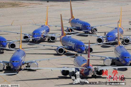 美国国会委员会将就波音737MAX客_波音-航空公司-美国-