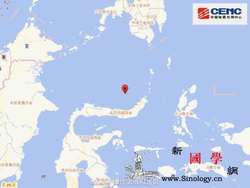 印度尼西亚苏拉威西海发生5.7级地震_西海-印度尼西亚-台网-