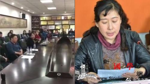 长春南关区教育局回应女副局长发飙:向_划片-学区-长春-