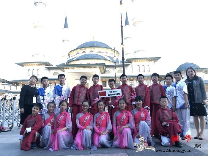 《太极印象》亮相第41届土耳其4&m_土耳其-国际儿童节-少年儿童-伊斯坦布尔-