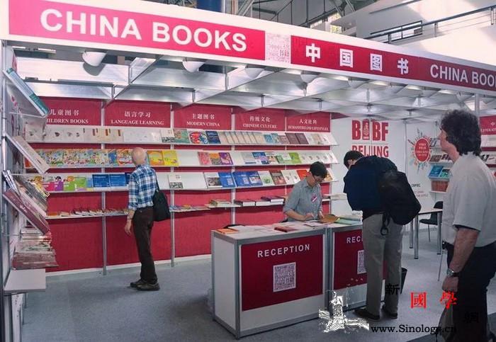 中国图书亮相第26届匈牙利布达佩斯国_匈牙利语-布达佩斯-匈牙利-书展-