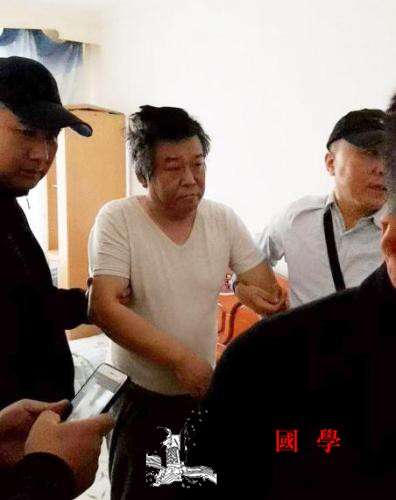 中纪委机关报谈程鹏被抓获:贪了就跑是_牡丹江市-追赃-投案-