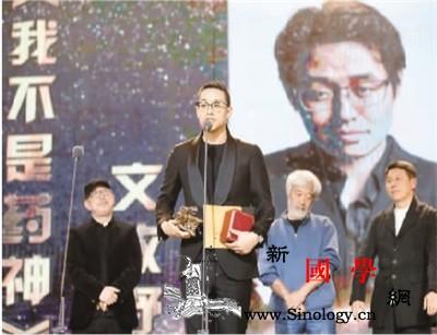 中国电影导演协会进行年度表彰_评出-表彰-导演-影片-