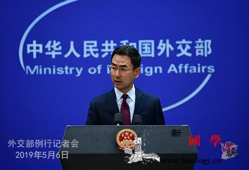外交部就美方军舰驶近中国南海岛礁等问_委内瑞拉-台湾地区-美方-