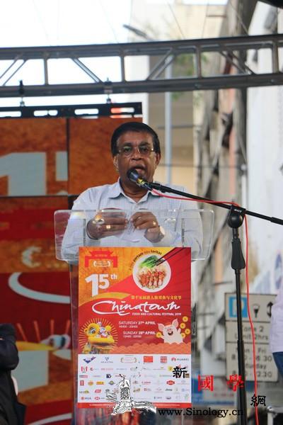 毛里求斯第十五届唐人街美食文化节成功_毛里求斯-唐人街-艺术团-河北-