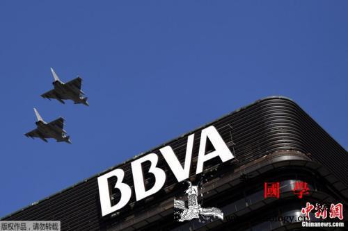 西班牙BBAV银行8000余华人资料_侨界-西班牙-冻结-