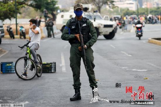 委内瑞拉政府抓捕瓜伊多副手瓜伊多指认_最高法院-委内瑞拉-反对派-