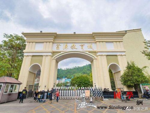 """富源学校遭重罚""""高考移民""""的代培模式_代培-富源-深圳市-"""