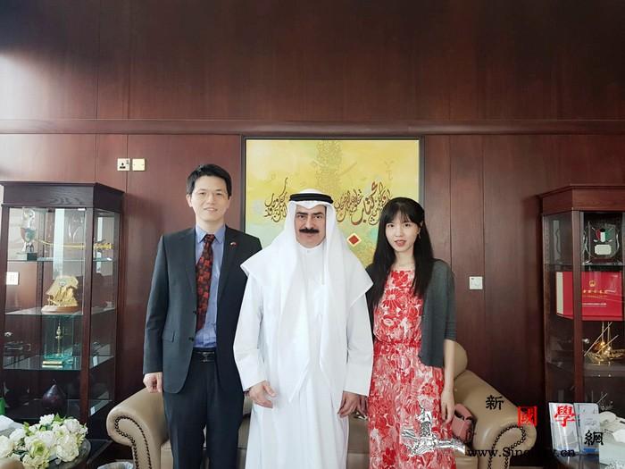 中国驻科威特大使馆文旅事务负责人拜会_科威特-米勒-国家图书馆-秘书长-