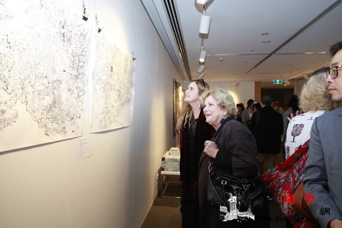 中为西用-;-;塔斯马尼亚当代艺术家_悉尼-尼亚-尼古拉斯-艺术家-