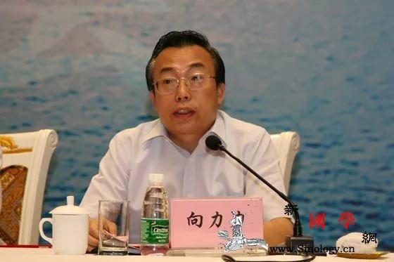 湖南省人大常委会副主任向力力涉嫌严重_衡山县-衡阳市-长沙市-