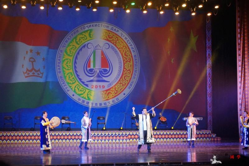 """""""塔吉克斯坦文化日""""开幕式演出京举办_塔吉克斯坦-文化部-管乐器-共和国-"""