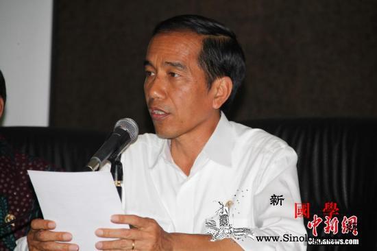 印尼大选结果正式出炉现任总统佐科连任_印度尼西亚-印尼-普拉-