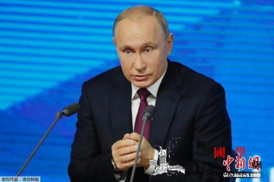克宫:俄德法领导人将继续与伊朗开展合_伊朗-俄罗斯-法国-