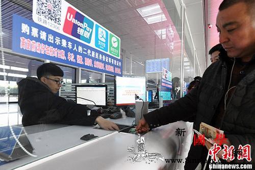 5月22日起12306铁路候补购票服_候补-车次-购票-