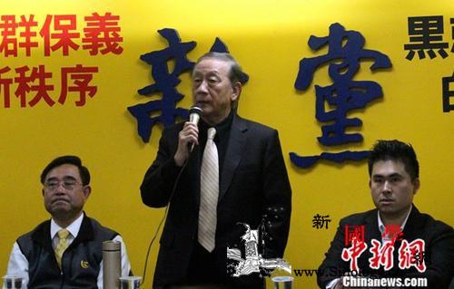 国台办:郁慕明将率台湾各界人士代表团_台湾-图为-郁慕明-