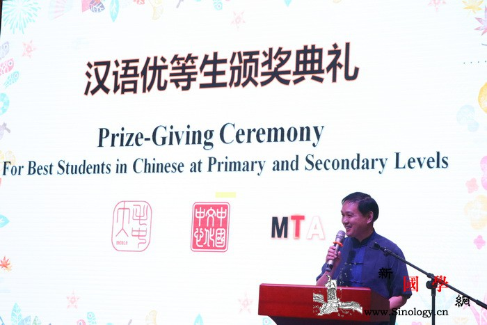 毛里求斯中国文化中心举办第十四届汉语_毛里求斯-汉语-教育部-雁群- ()
