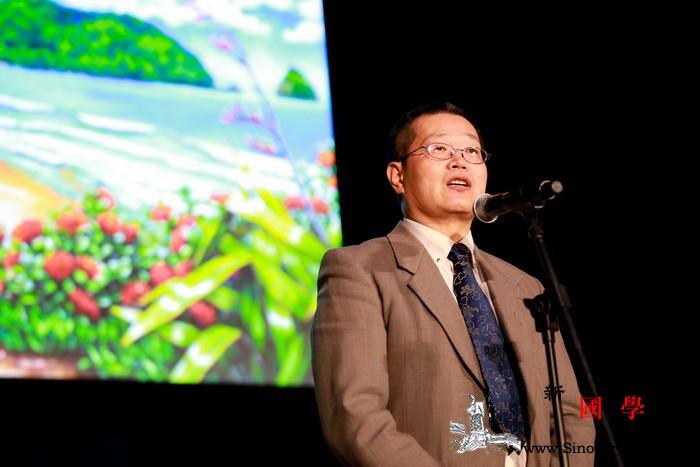 扬丝路精神:新西兰中国文化中心举办中_惠灵顿-演奏会-器乐-文化中心- ()