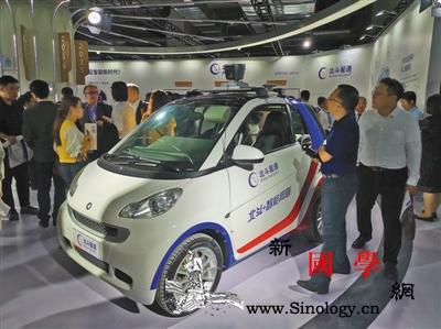 北斗全球导航明年建成可实现全球短报文_北京市-北斗-导航-