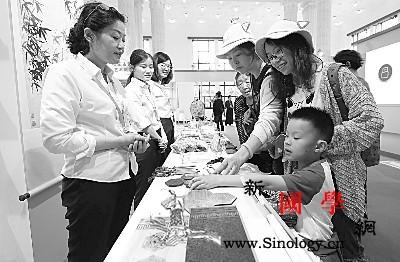 """博览会成""""网红""""文创产品成""""爆款""""_青海-西藏-创意-上海-"""